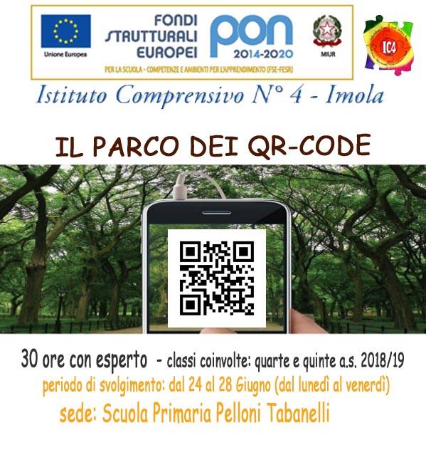 parco-qrcode-1